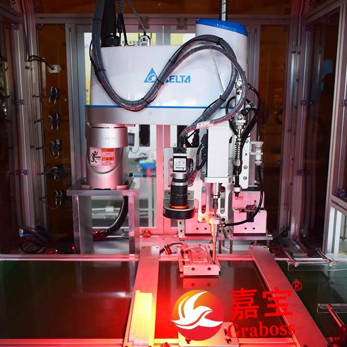 浙江省某有限公司机械手+CCD视觉自动锁螺丝机案例