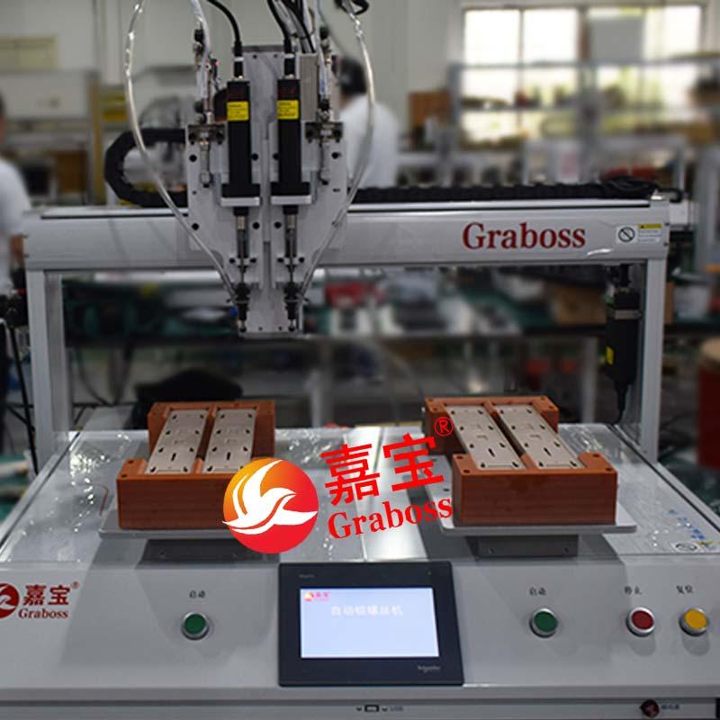 苏州某有限公司锁清洁配件桌面双Y轴双电批锁螺丝机案例
