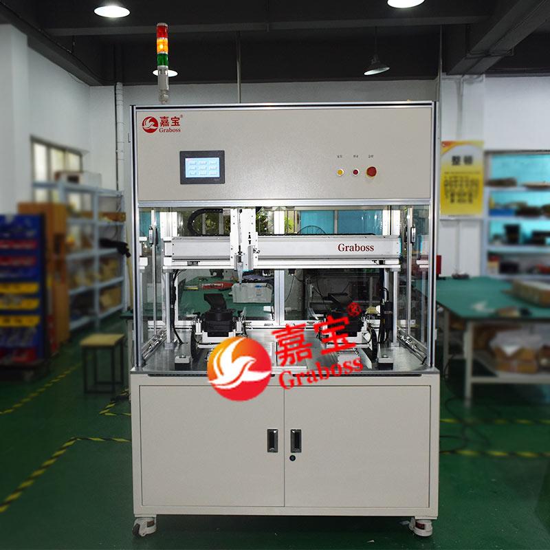 泰州市某有限公司商用场地吸尘器自动锁螺丝机案例