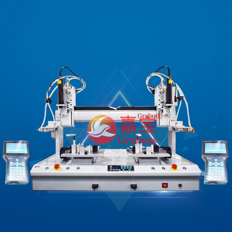 嘉宝磁+吹桌面双三轴锁健身器材全自动螺丝机-缩略图