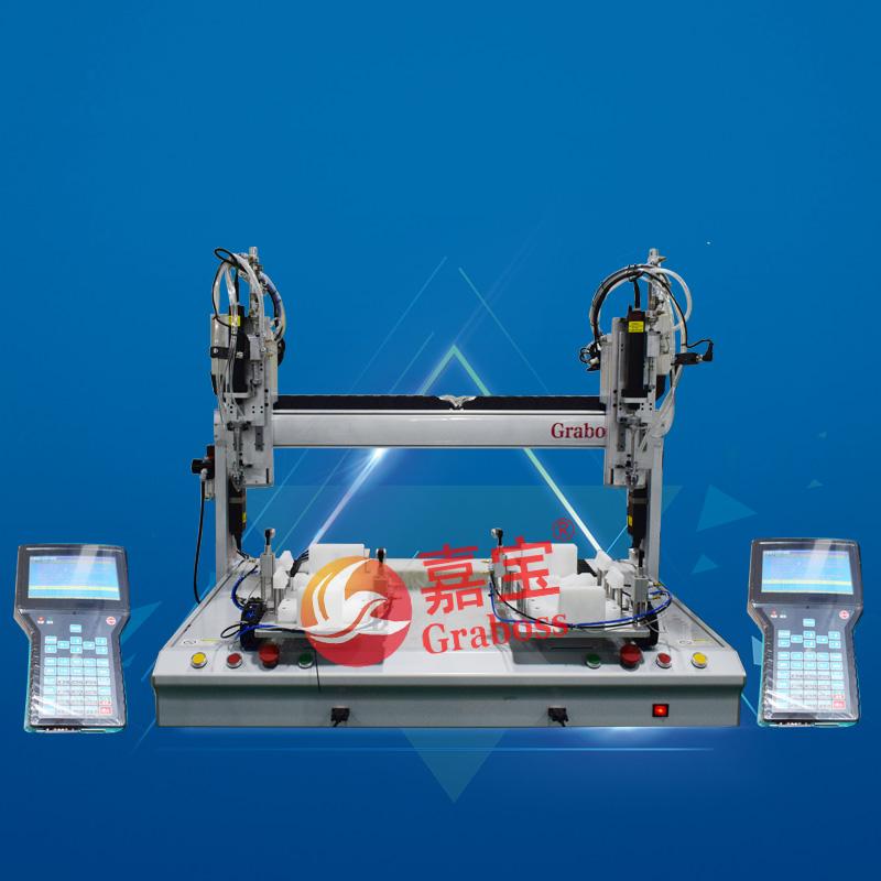 桌上型吹+吸式锁洗车神器全自动锁螺丝机-缩略图