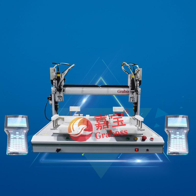 嘉宝双三轴气吹式锁洗车神器全自动锁螺丝机-缩略图