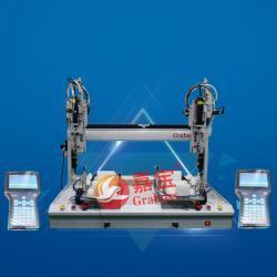 桌上型吹+吸式锁洗车神器全自动锁螺丝机