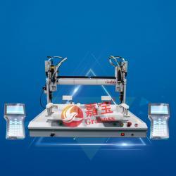 嘉宝双三轴气吹式锁洗车神器全自动锁螺丝机