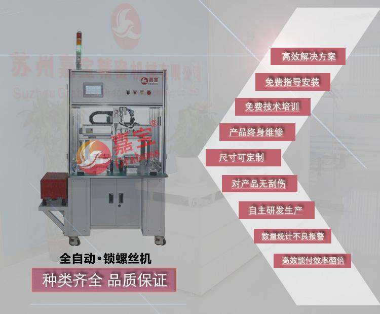 吸气式锁电池盒动画图